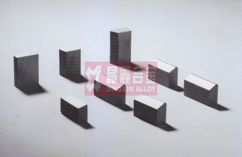Tungsten Carbide Snowplow Blade Insert